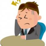 無職だけどお金を貸してくれる消費者金融はありますか?