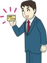 審査不要のVISAカードは楽天デビットカード?