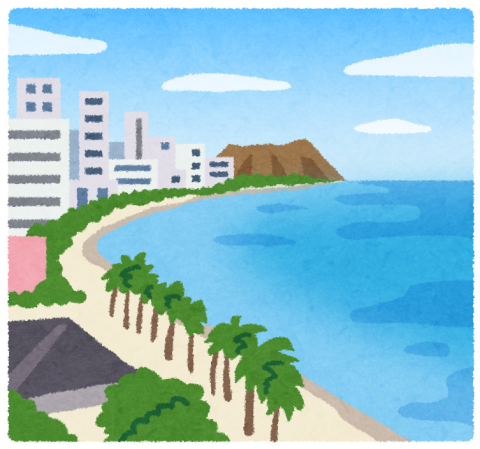ドリームジャンボ宝くじに当選してハワイに豪邸を建てる