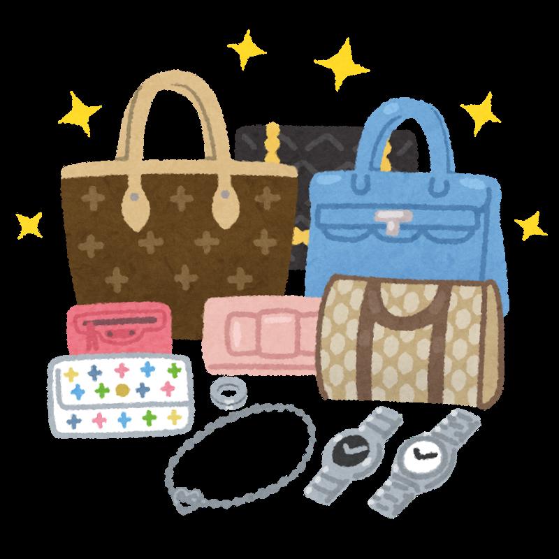 自己破産直前にクレジットカードで買ったブランド物のバッグとかはどうなるの?