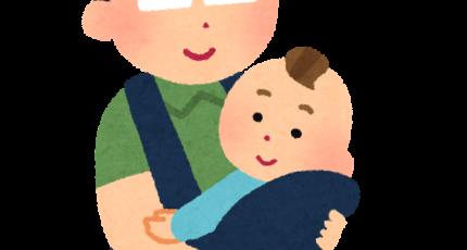 ベビーシッター-借金生活脱出日記