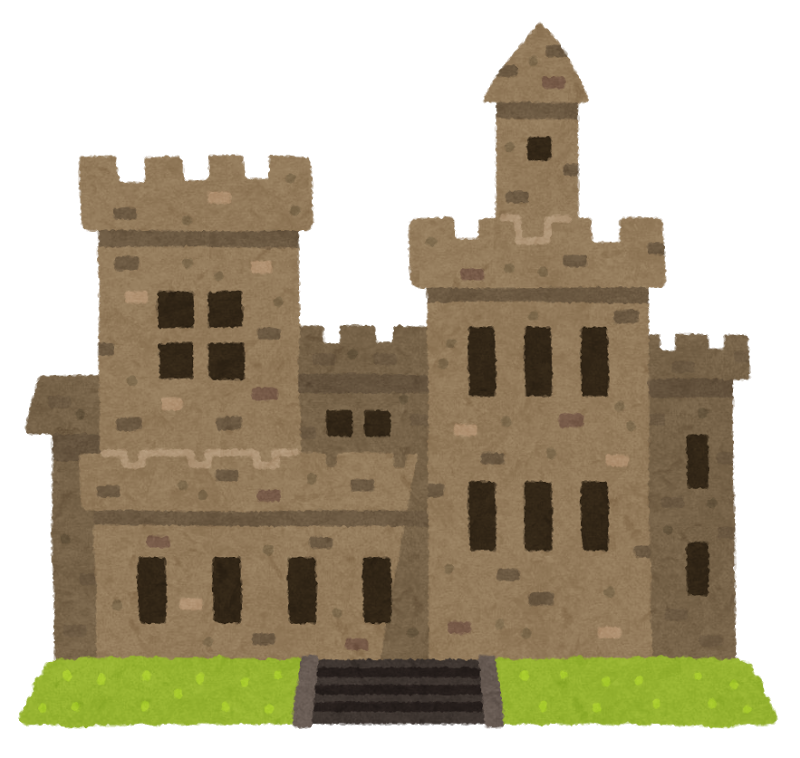 ヨーロッパの古城-借金生活脱出日記