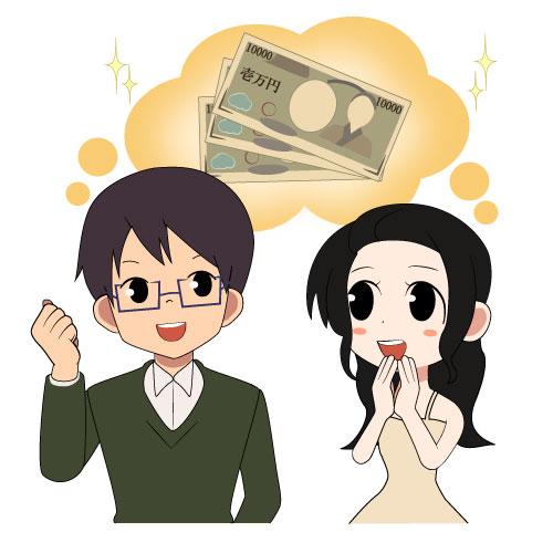 投資話に乗る-借金生活脱出日記