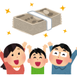 あるものが夢に出てくると6億円当選?多重債務者が宝くじに当選したら?