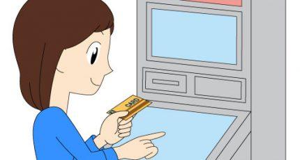 借金していなくても破産まっしぐらの人が居る?