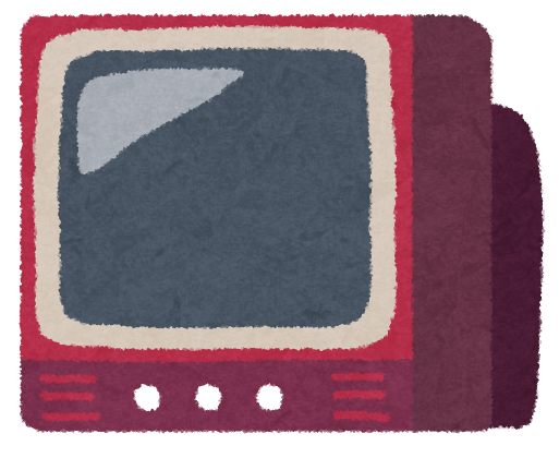 昔のテレビ(三種の神器)