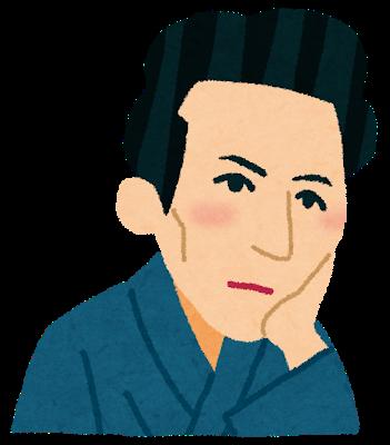 太宰治-借金生活脱出日記