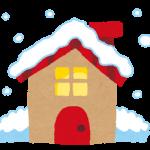 雪で真っ白-借金生活脱出日記