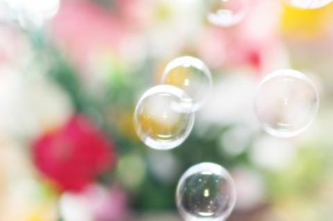 バブルの時代