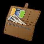 財布から現金-借金生活脱出日記