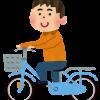 多重債務で自転車操業