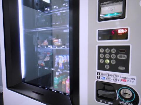 コンピニ-借金生活脱出日記