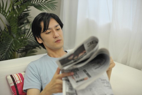 新聞-借金生活脱出日記