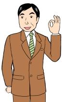 一流企業のサラリーマン-借金生活脱出日記