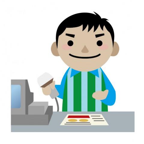アルバイト-借金生活脱出日記