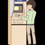 ATMでキャッシングする