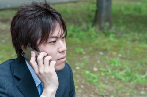 深刻な電話-借金生活脱出日記