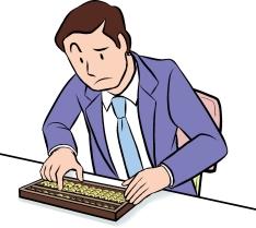 公務員-借金生活脱出日記