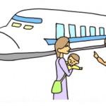 家族旅行-借金生活脱出日記