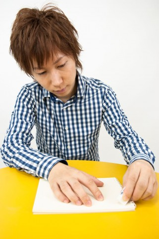 消す-借金生活脱出日記