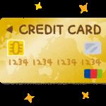 クレジットカードとして利用できるデビットカード