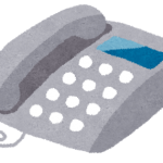 電話-借金生活脱出日記