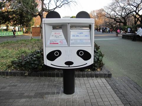 パンダの郵便ポスト