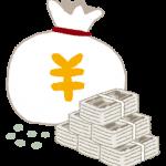 現金-借金生活脱出日記
