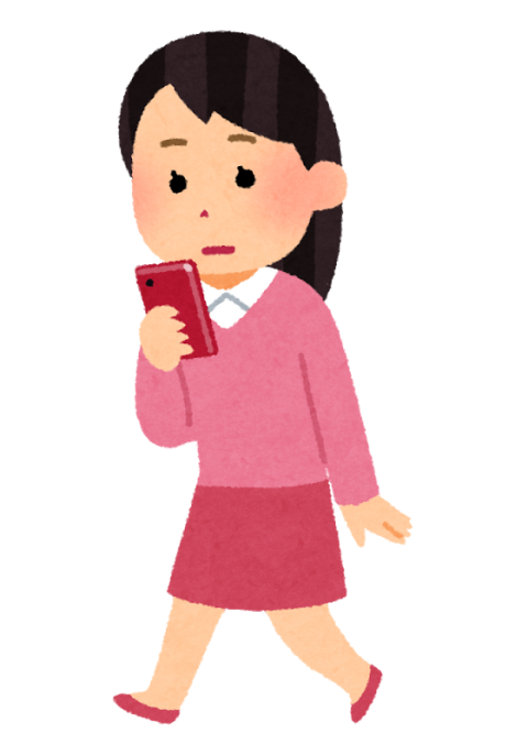 歩きスマホ-借金生活脱出日記