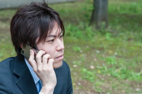 借金取り立ての電話がかかってくる