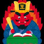 閻魔大王-ローン地獄に陥る人々