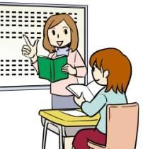 求職者支援制度の授業風景