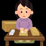 内職-借金生活脱出日記