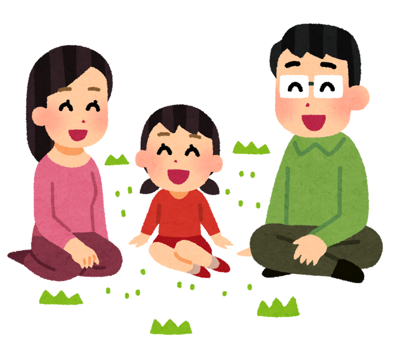 家族-借金生活脱出日記