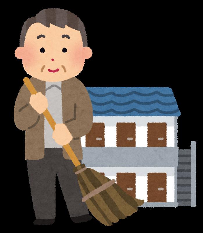 賃貸アパート-借金生活脱出日記