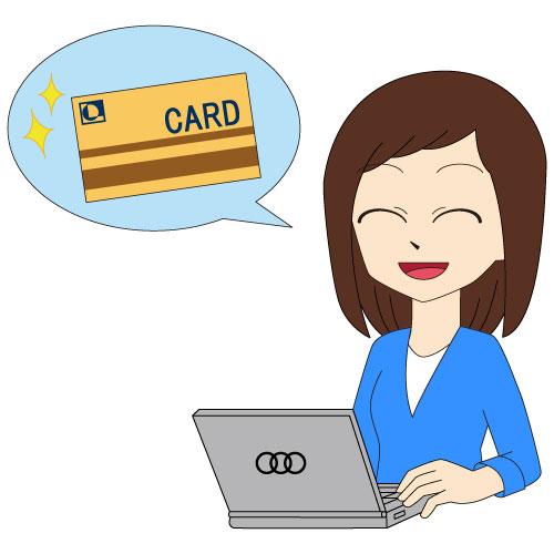 デビットカードでお買い物