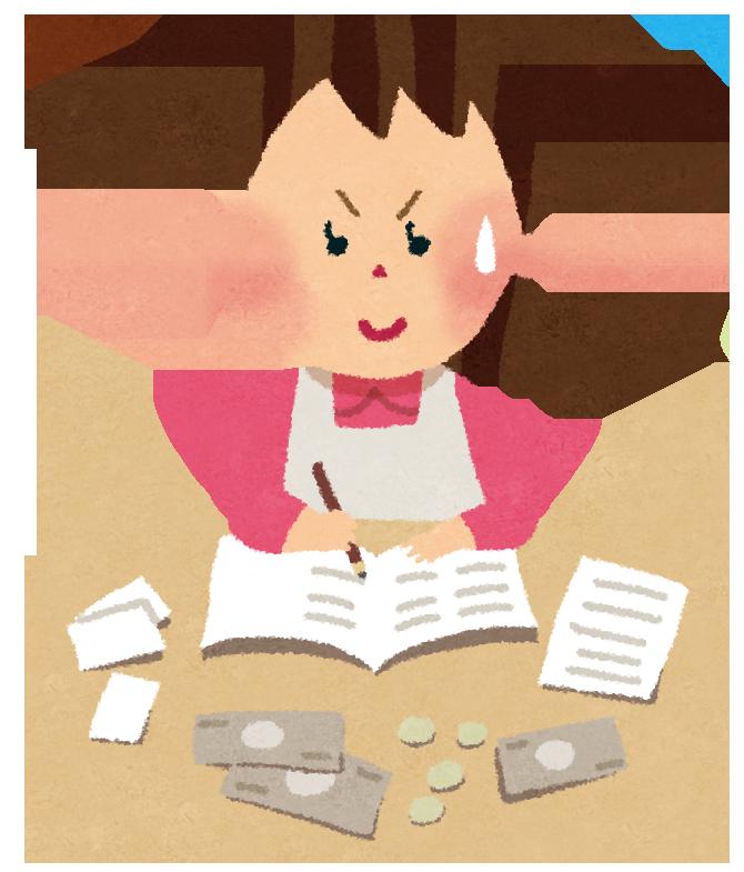 暮らしが厳しい主婦-借金生活脱出日記
