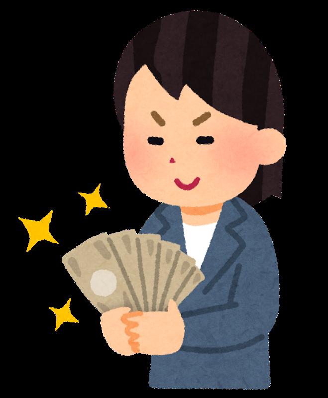 簡単に100万円稼ぐ方法?