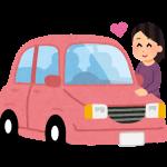 新車のローン-借金生活脱出日記